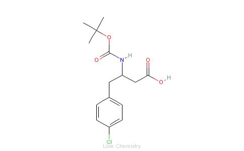 十二羰基锇结构图