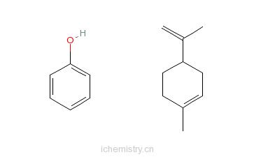 分子结构: 1 2 分子式: (c 10h 16.
