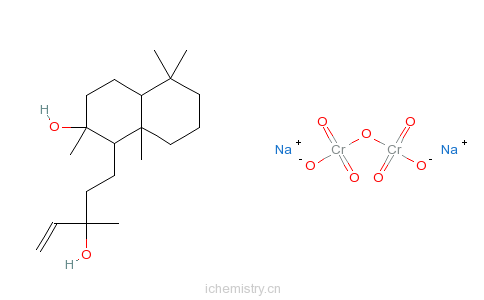 c18-不饱和脂肪酸二聚体与乙烯二胺