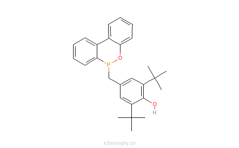 菲-10-氧化物的分子结构